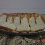 خبز نمساوي بالمربى او الكسترد